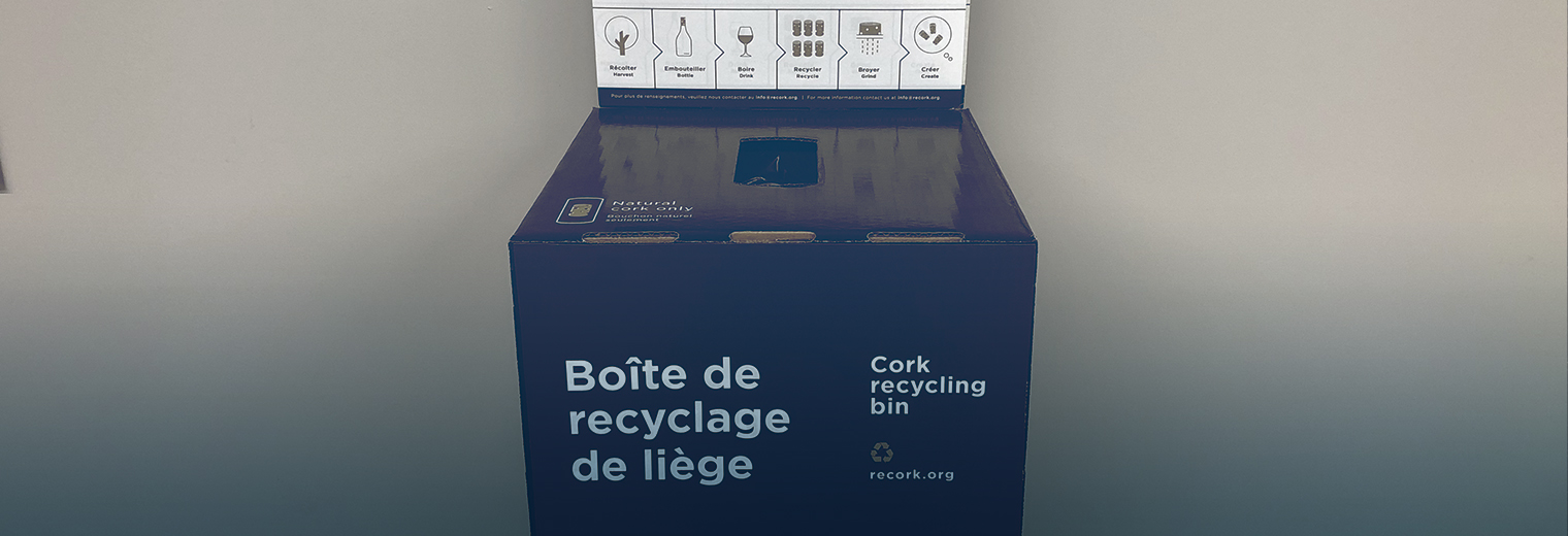 New cork recycling program ville de pointe claire for Pointe claire swimming pool schedule